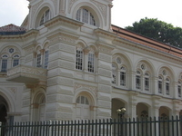 Chesed El Synagogue