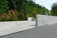 Chichu Art Museum