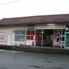 Chikuzen Fukae Station