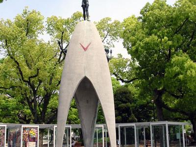 Children\\\'s Peace Monument