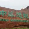 Los dinosaurios de China Parque