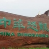 China Dinosaurs Park
