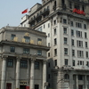 North China Daily News Building