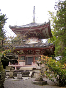 Tahōtō (Pagoda)