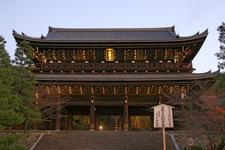 Sanmon (National Treasure Of Japan)