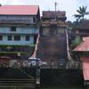 Chirakkadavu Mahadeva Temple