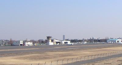 Chōfu Airport
