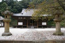 Chohoji Main Hall