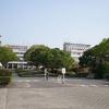 Chubu Universidad