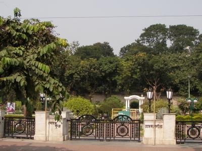 Mohor Kunja Entrance
