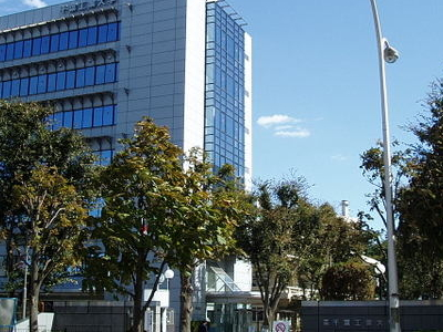 Chiba Institute Of Technology