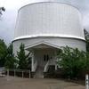 Clark Telescope Dome