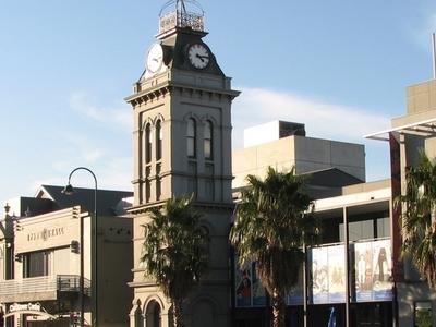Clocktower Centre