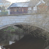Clonskeagh Bridge