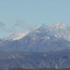 Cobblestone Mountain