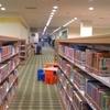 Community Library Interior
