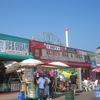 Coney Island Snack Shops
