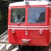 Corcovado Rack Railway