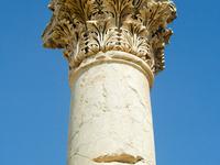 Corinthium column