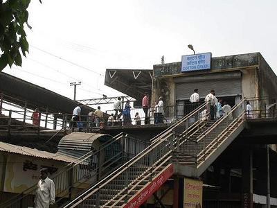 Cotton Green Station Mumbai