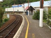 Crofton Downs Estação Ferroviária