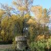 Crystal Springs Fountain