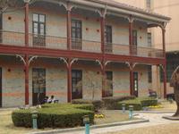 CY Tung Museo Marítimo