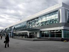 Domestic Terminal