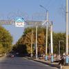 Kentau Street