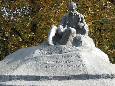 Monument In Romny