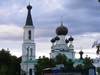 The Russian Orthodox Church