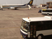 Aeroporto Dabolim