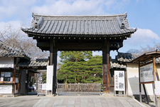 Daigoji Sanboin Kyoto