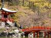 Daigoji Temple - Kyoto