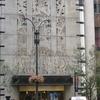 Edificio del Daily News
