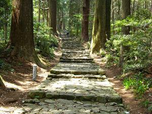 Sitios sagrados y rutas de peregrinación de los Montes Kii