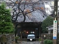 Daishin-ji