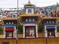 Dalei Lama