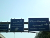 Dammam And  Khobar