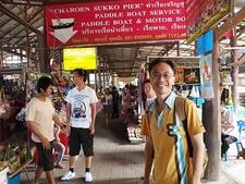Damnoen Saduak Floating Market Goods Stalls