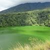 Danau Tolire Besar - Ternate Island - Maluku Islands Region