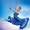 Dance - Ballet Performance