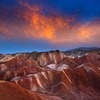 Danxia In Zangye - Gansu Of China