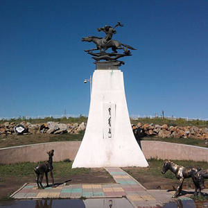 Darkhan - Third Largest City Of Mongolia