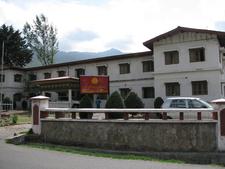 D D C Office Thimphu