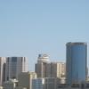 Deira Skyline