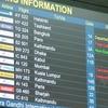 Delhi Airport Boarding Info