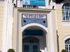 Denizli Gazi Mustafa Kemal School