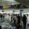 Dhobi Ghaut Interchange - Singapore
