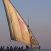 Dhow Ferrying Passengers From Inhambane To Maxixe